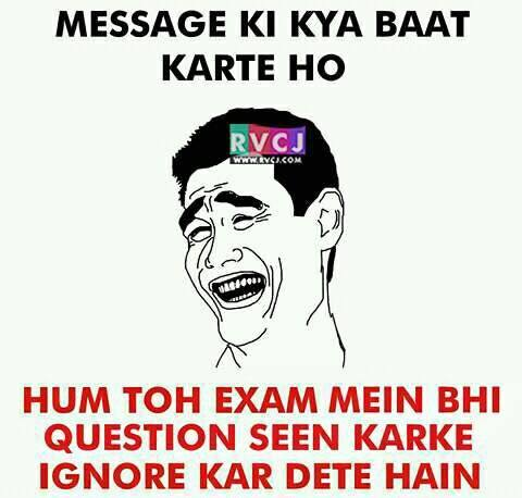 message ki kya baat karte ho hum toh exam mein bhi question seen kerke ignore kar dete hain