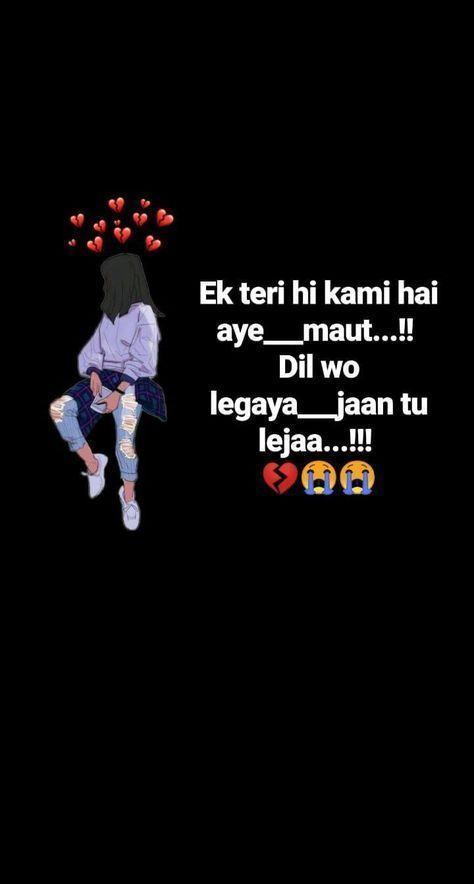 breakup sad image girl