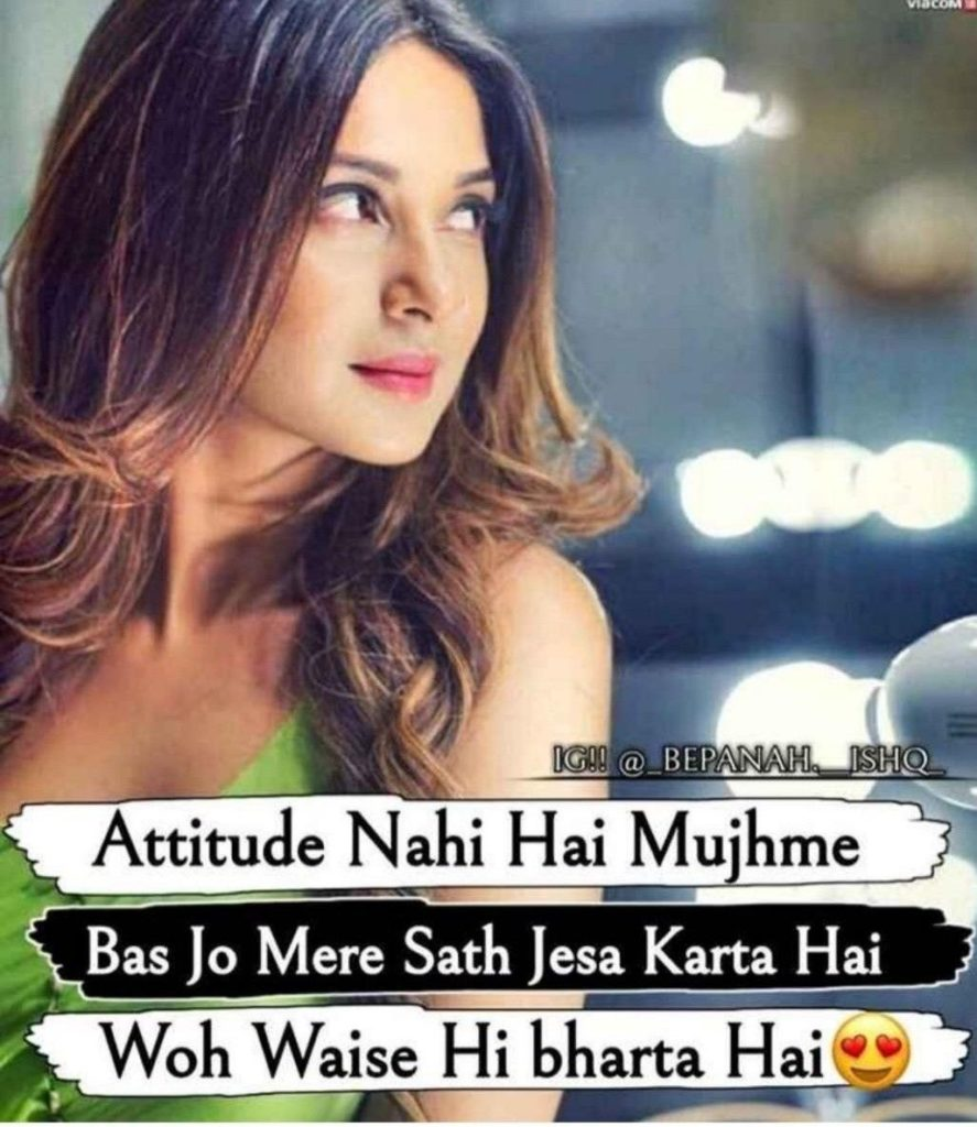 attitude dp for girlz WhatsApp