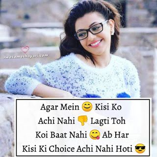 attitude girl dp for WhatsApp in English