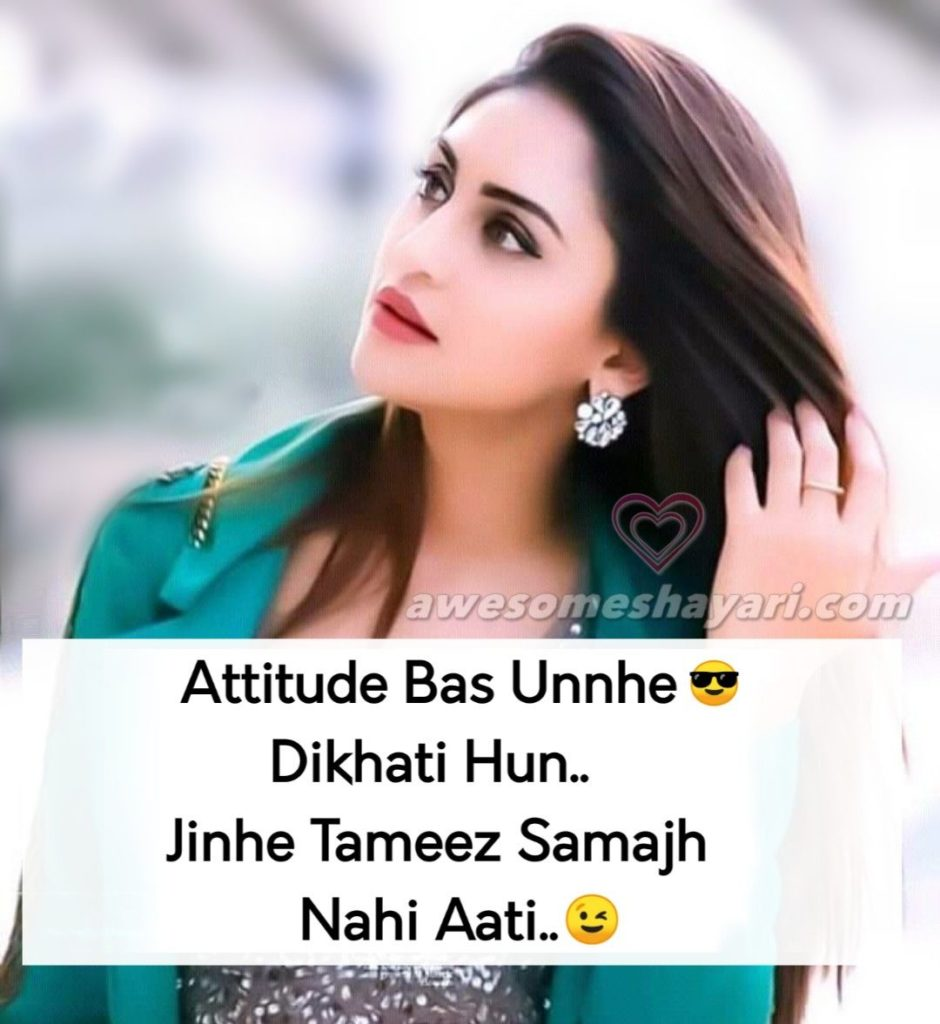 girls attitude DP in English
