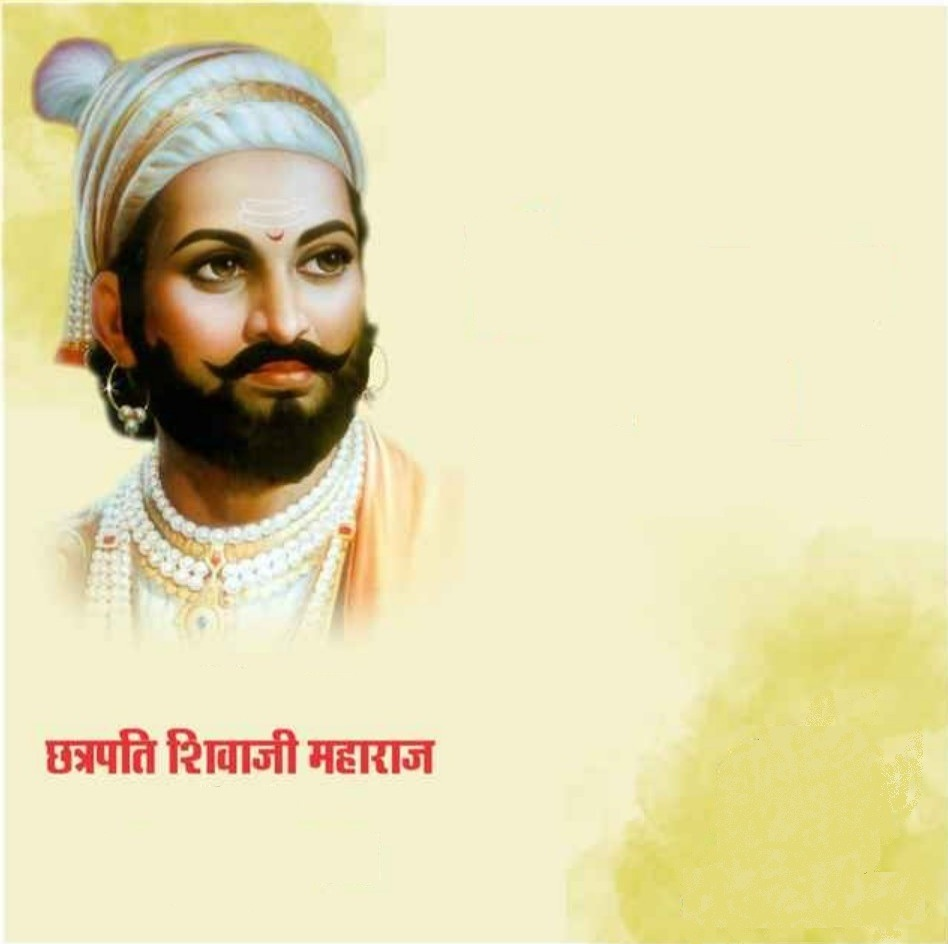 art of haharaj chhatrapati shivaji on up right side on the photo and his name chhatrapati shivaji maharaj wirte down his image.