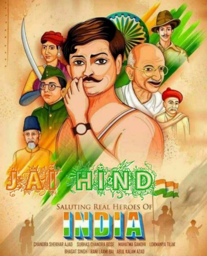 lala lajpat rai, mahatma gandhi, lakshmi bai, chandra shekhar azad, jawaharlal nehru are in image. jai hind is wirtten down. also india is wirtten low the jai hind.
