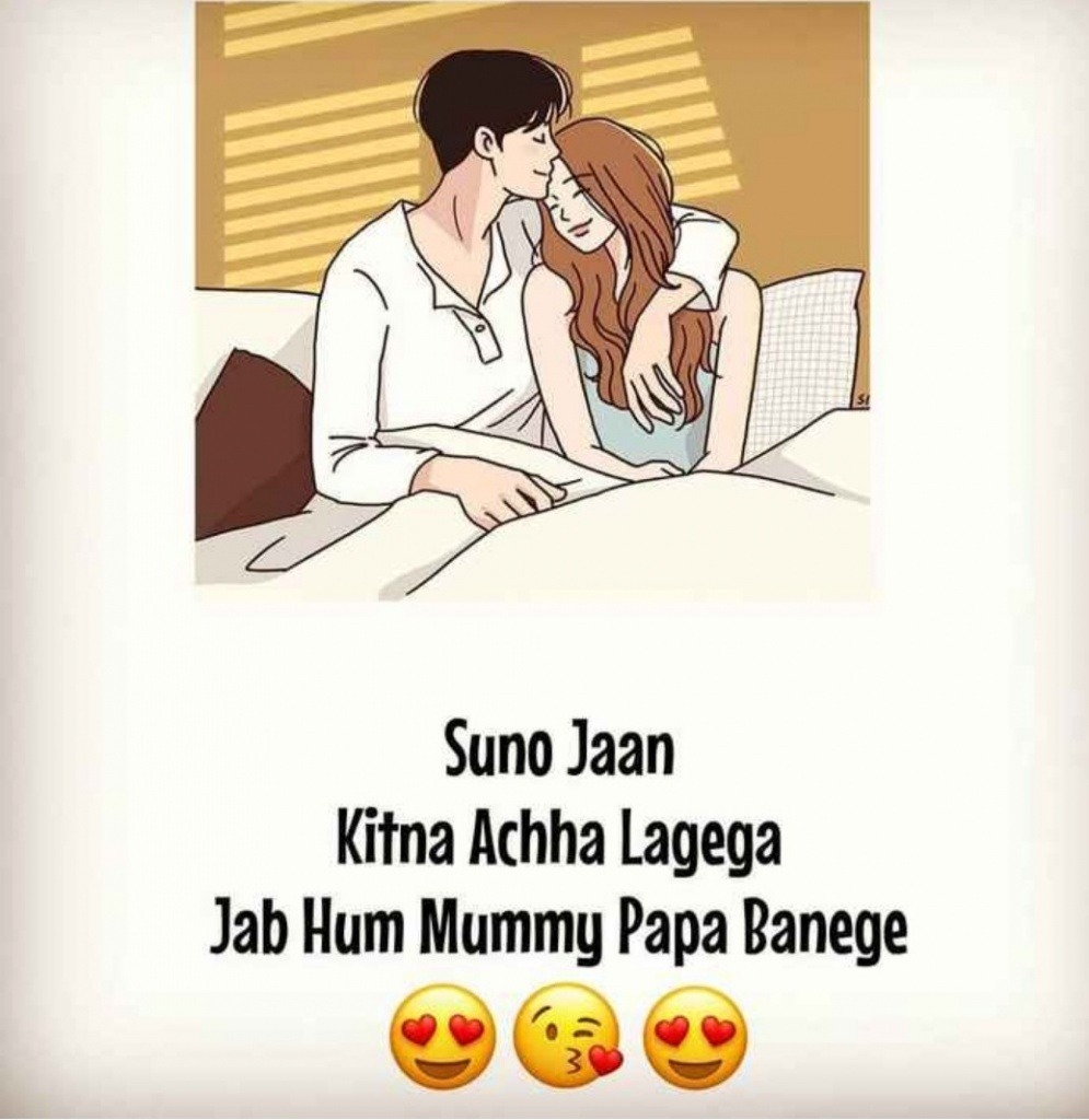 boy is kissing to girl on her head. both are cartoon. they sitting on bed. boy wear white shirt and girl wear sky blue t-shirt. girl have lite brown hairs. romatic lines wirtten down with love emojies.
