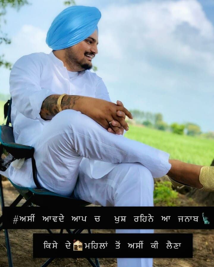 Sidhu moose wala Shayari photo