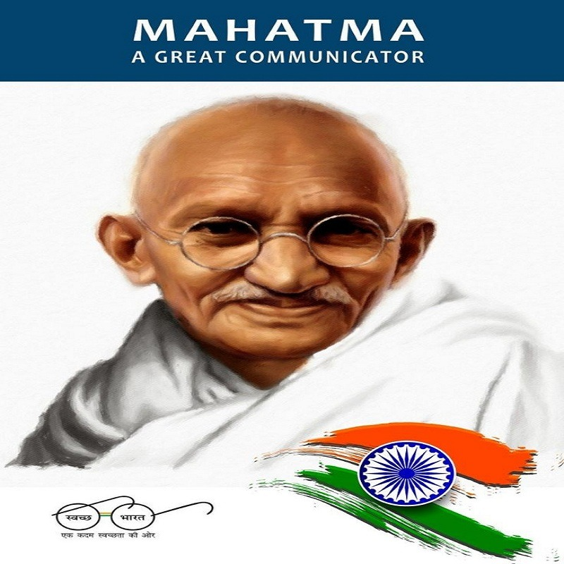 gandhi jayanti images for wishes