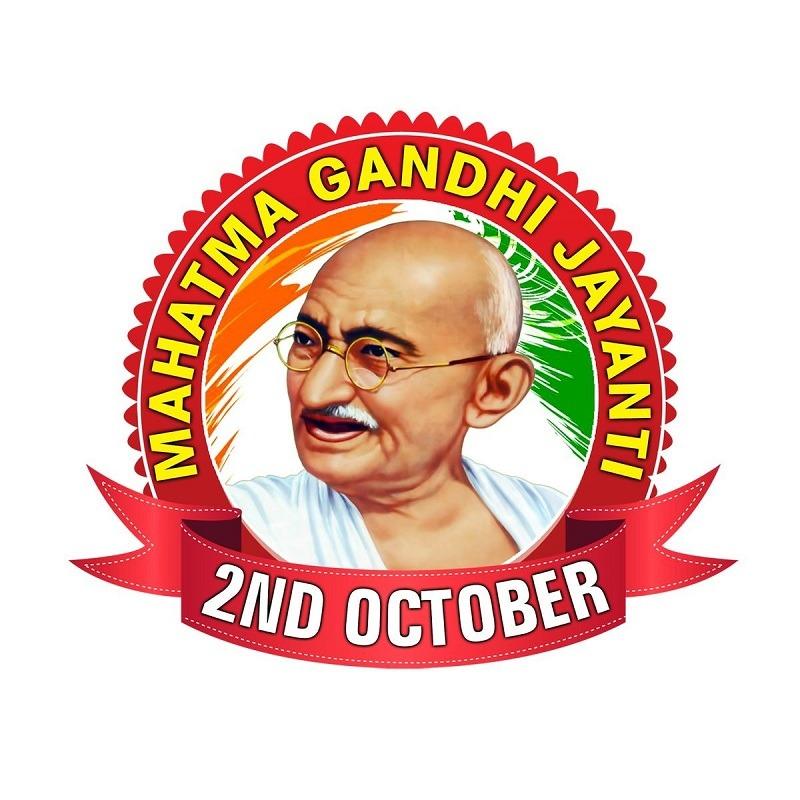 gandhi jayanti photos for wishes
