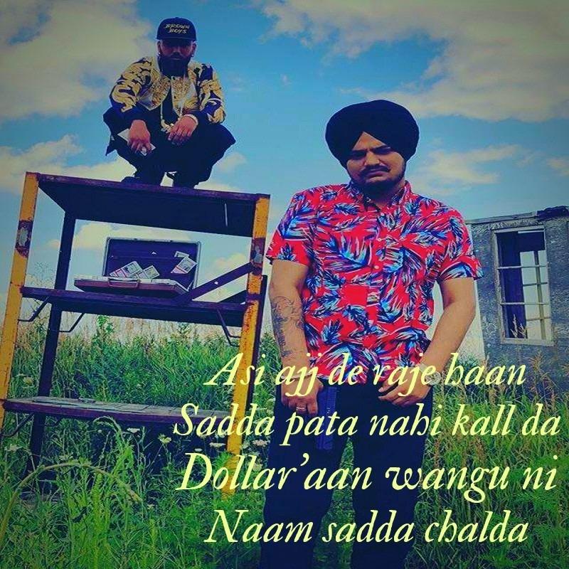 sidhu moose wala's songs lyric image.