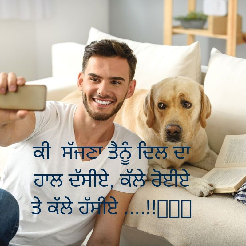 Punjabi sad heart broken dp