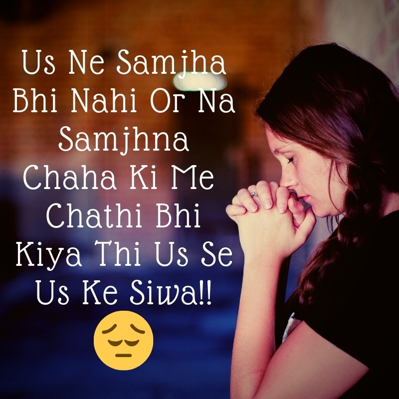 sad dp images for girls