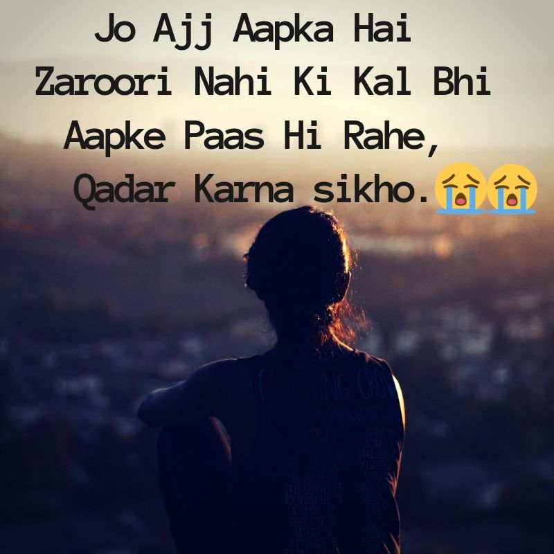 whatsapp sad dp