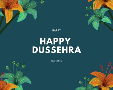Happy dussehra photo sri ram