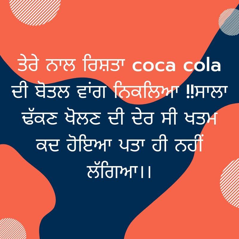 Punjabi sad quotes dp status images