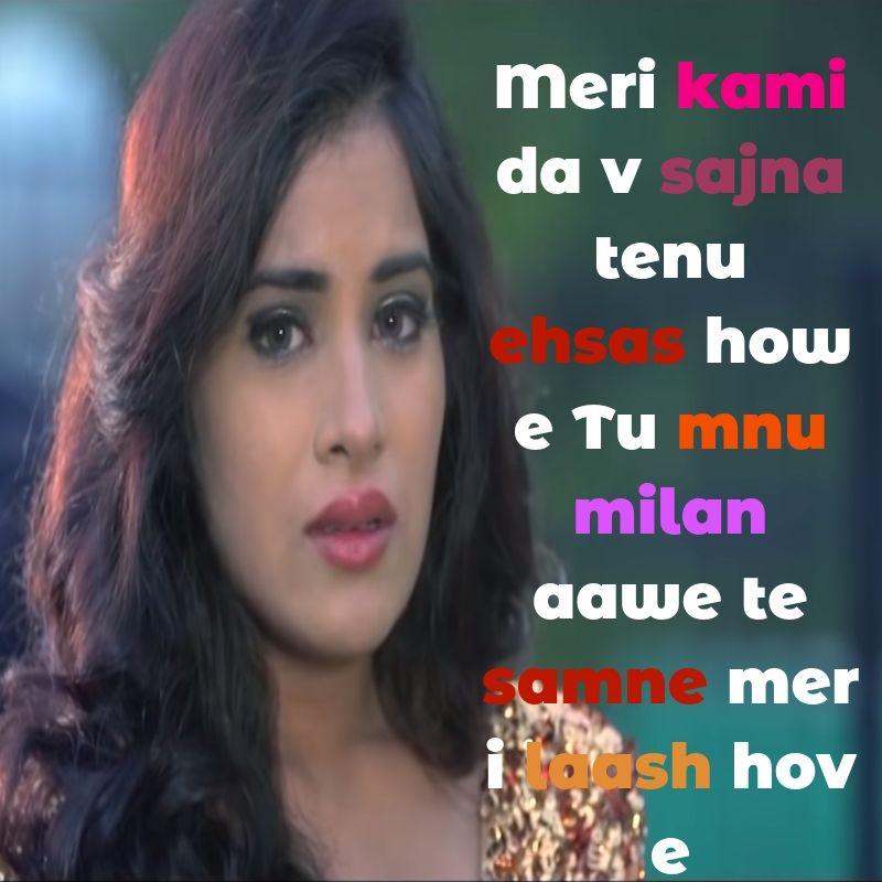Very sad Punjabi broken heart dp
