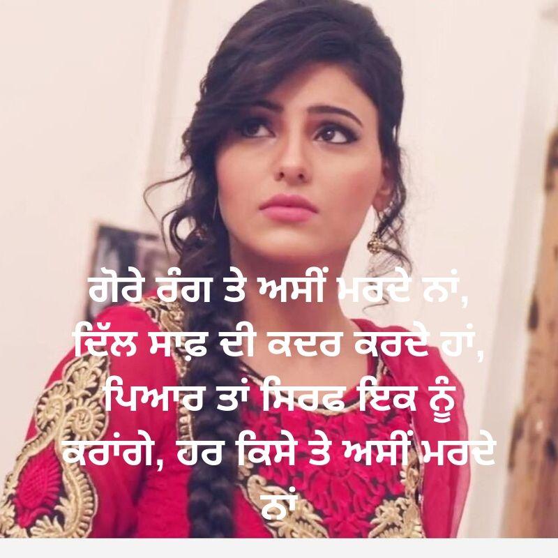 punjabi heart broken sad dp