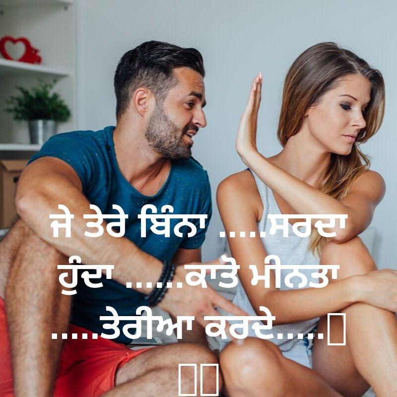Punjabi Heart broken dp
