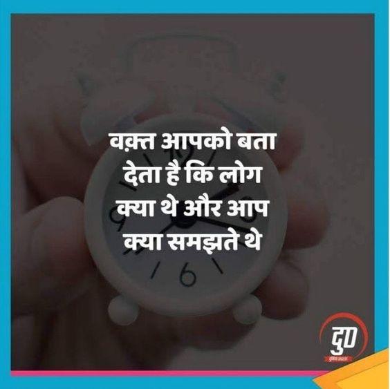 sad hindi dp