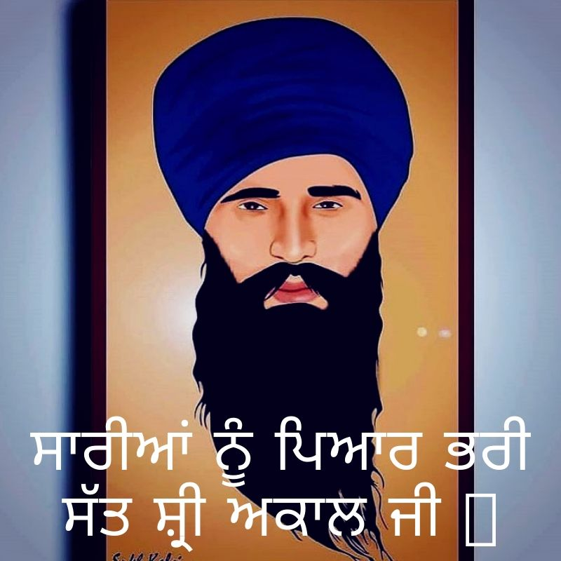 sikh photos download