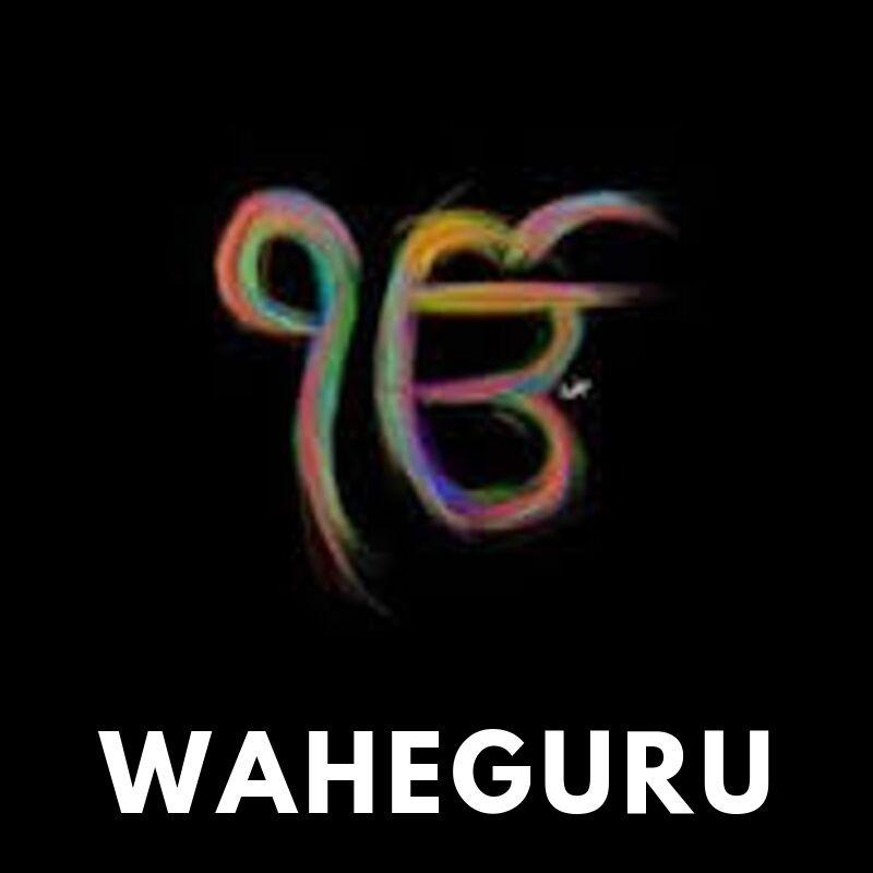 att whatsapp dp punjabi