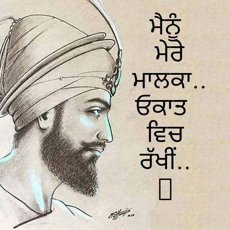 religious sikh dp for whatsapp