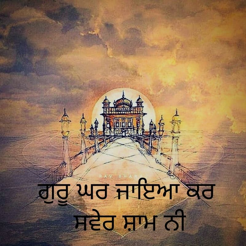sikh dp