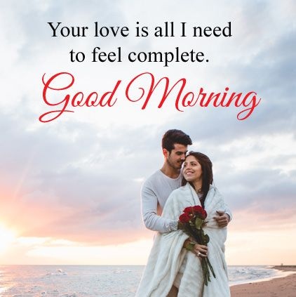 good morning love images for WhatsApp