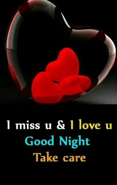 good night images whatsapp Heart Image