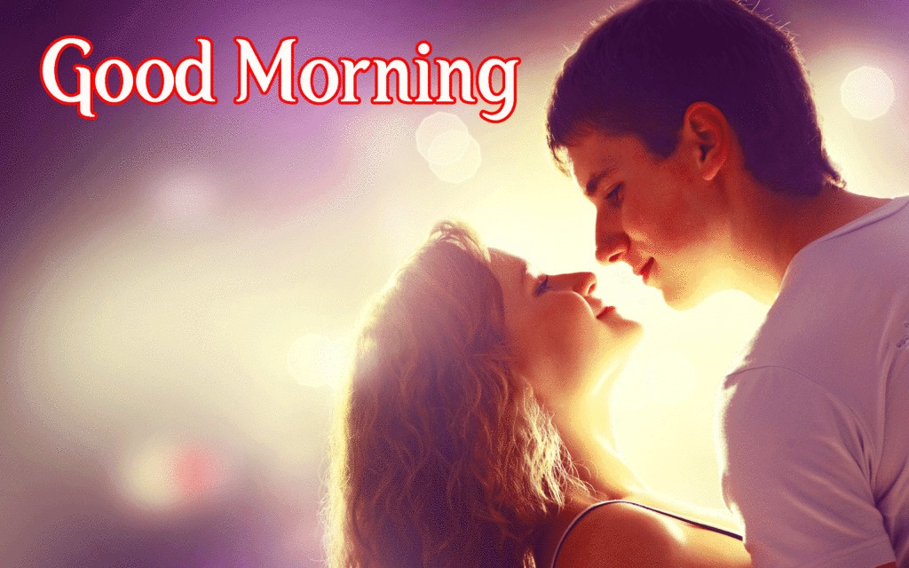 Good Morning Kiss Images free download