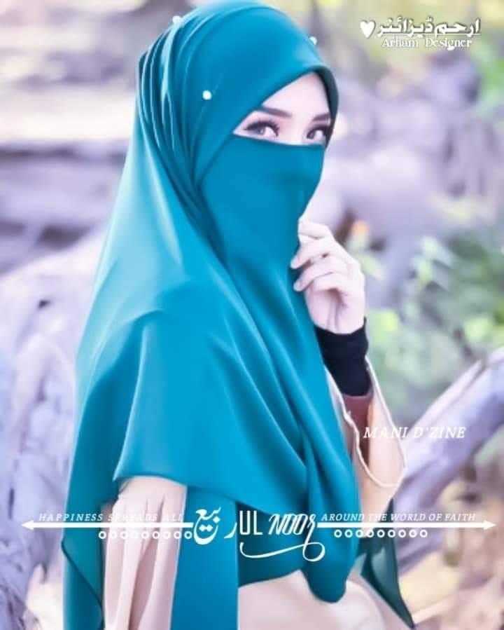 Best Muslim Girl Dp Islamic Images Free Download 2021