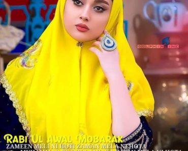 Muslim Girl dp