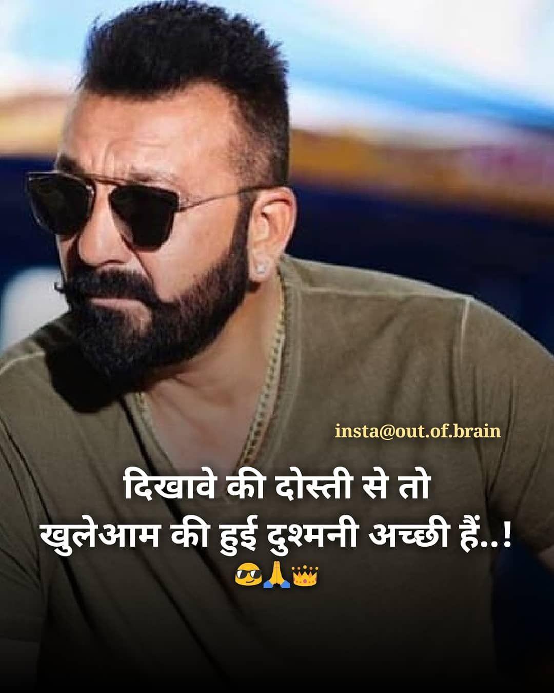 attitude status Hindi 2020