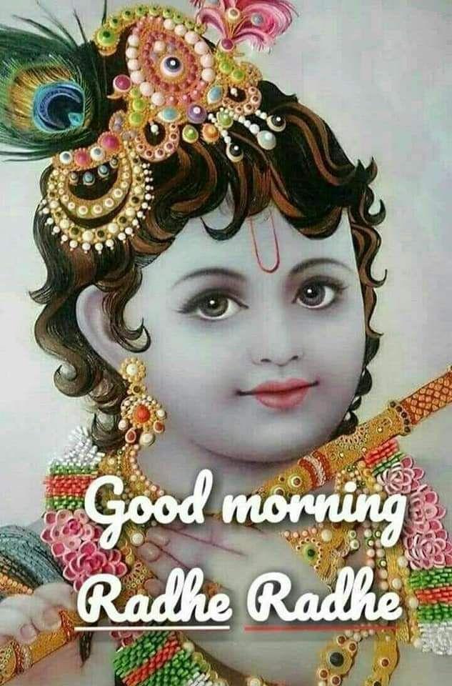 krishna good morning images download