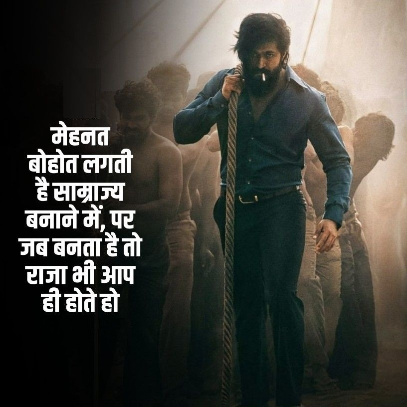 WhatsApp attitude status images in Hindi