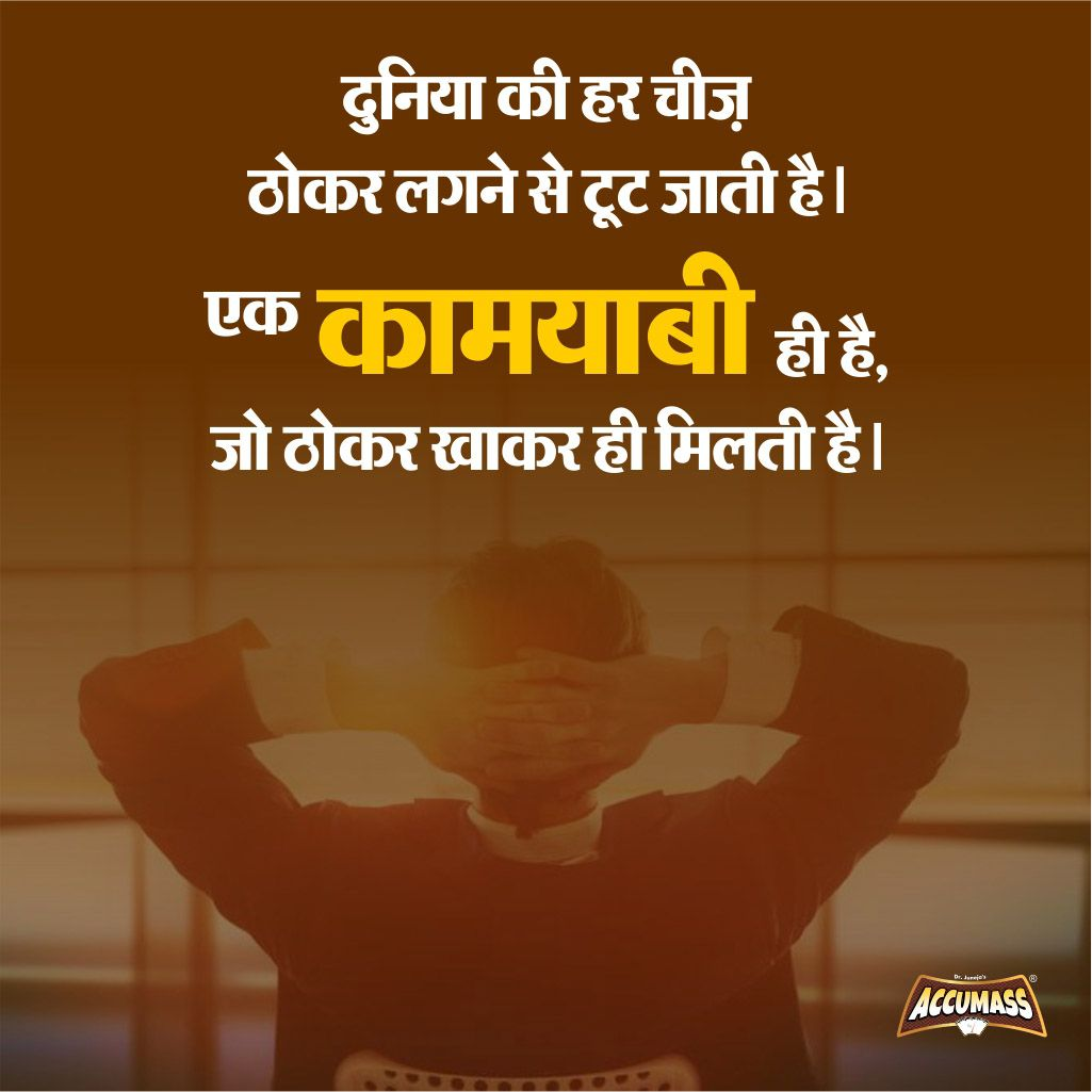 the best attitude quotes images in Hindi