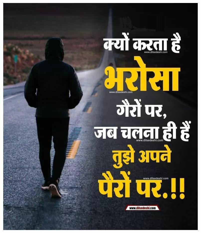 attitude WhatsApp status images