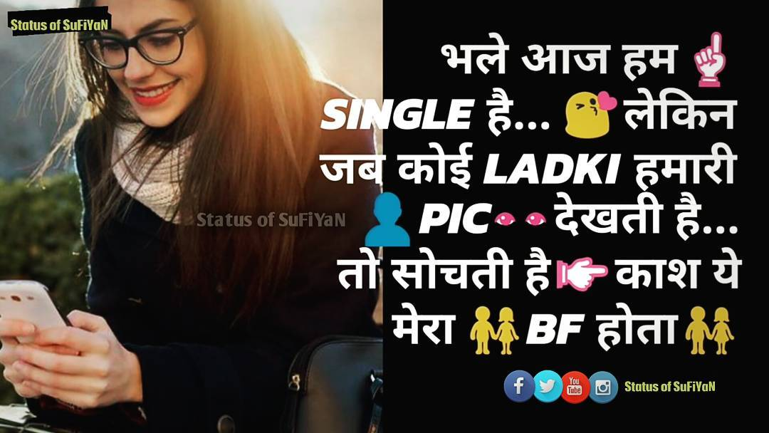Hindi attitude status images