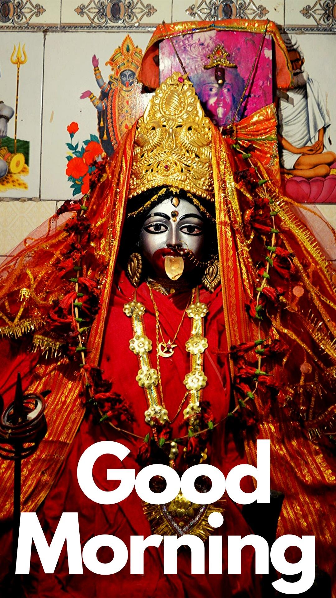 good morning with kali puja image