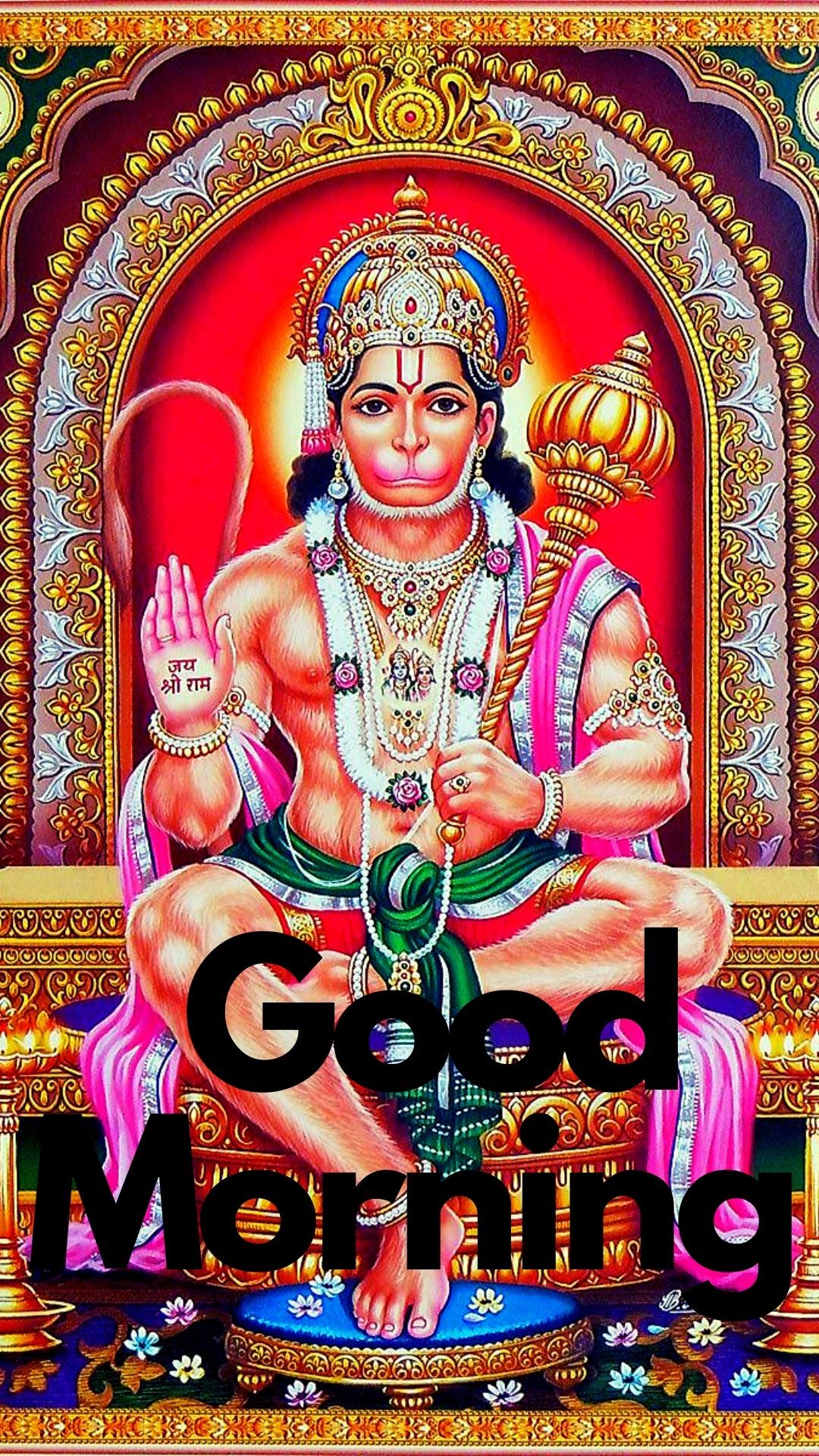 good morning images with hanuman ji