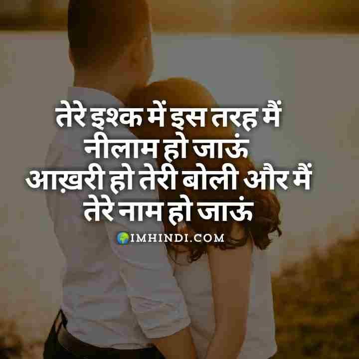 FB DP Shayari
