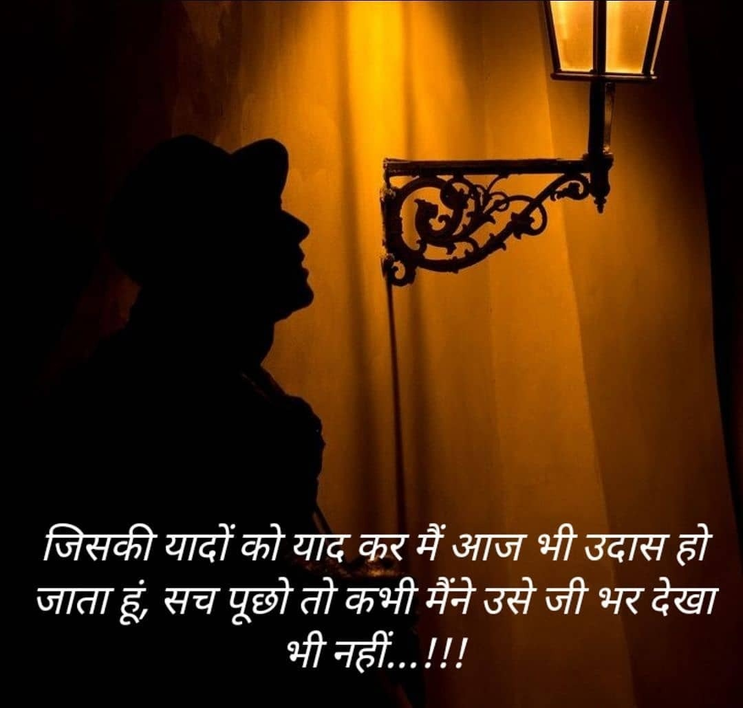 heart touching status images
