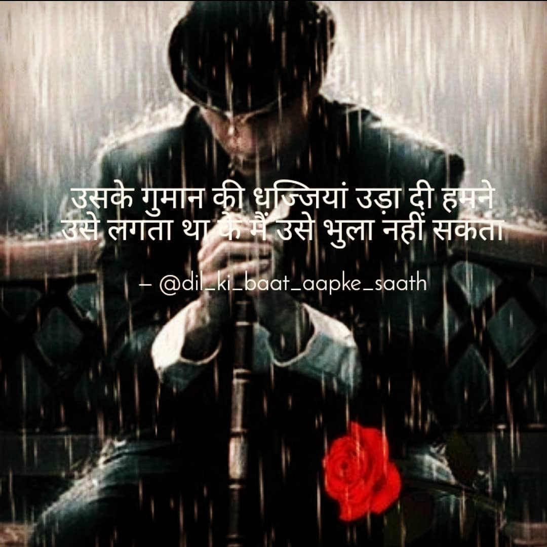 heart touching status for gf