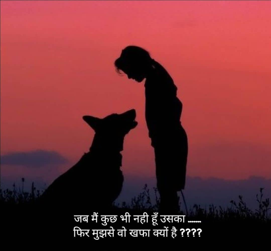 heart touching status for WhatsApp in Hindi font