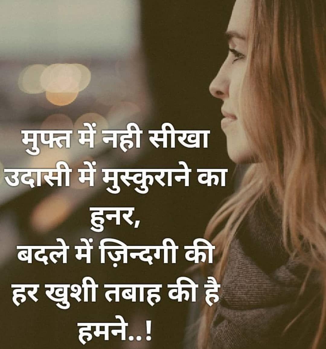 very sad WhatsApp status images download