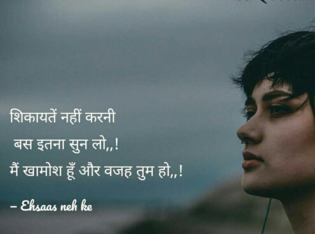 heart touching images download in Hindi