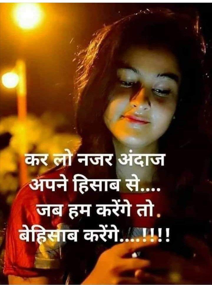 heart touching WhatsApp status images download in Hindi