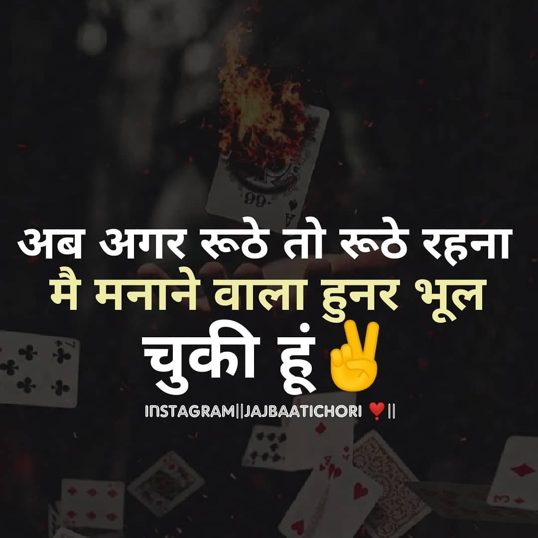Whatsapp status sad images free download