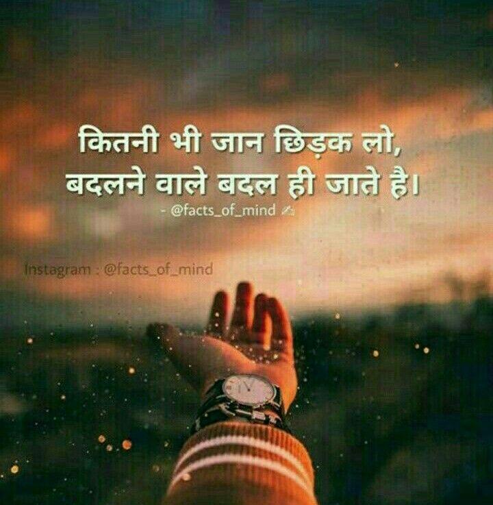 sad Shayari WhatsApp status images download
