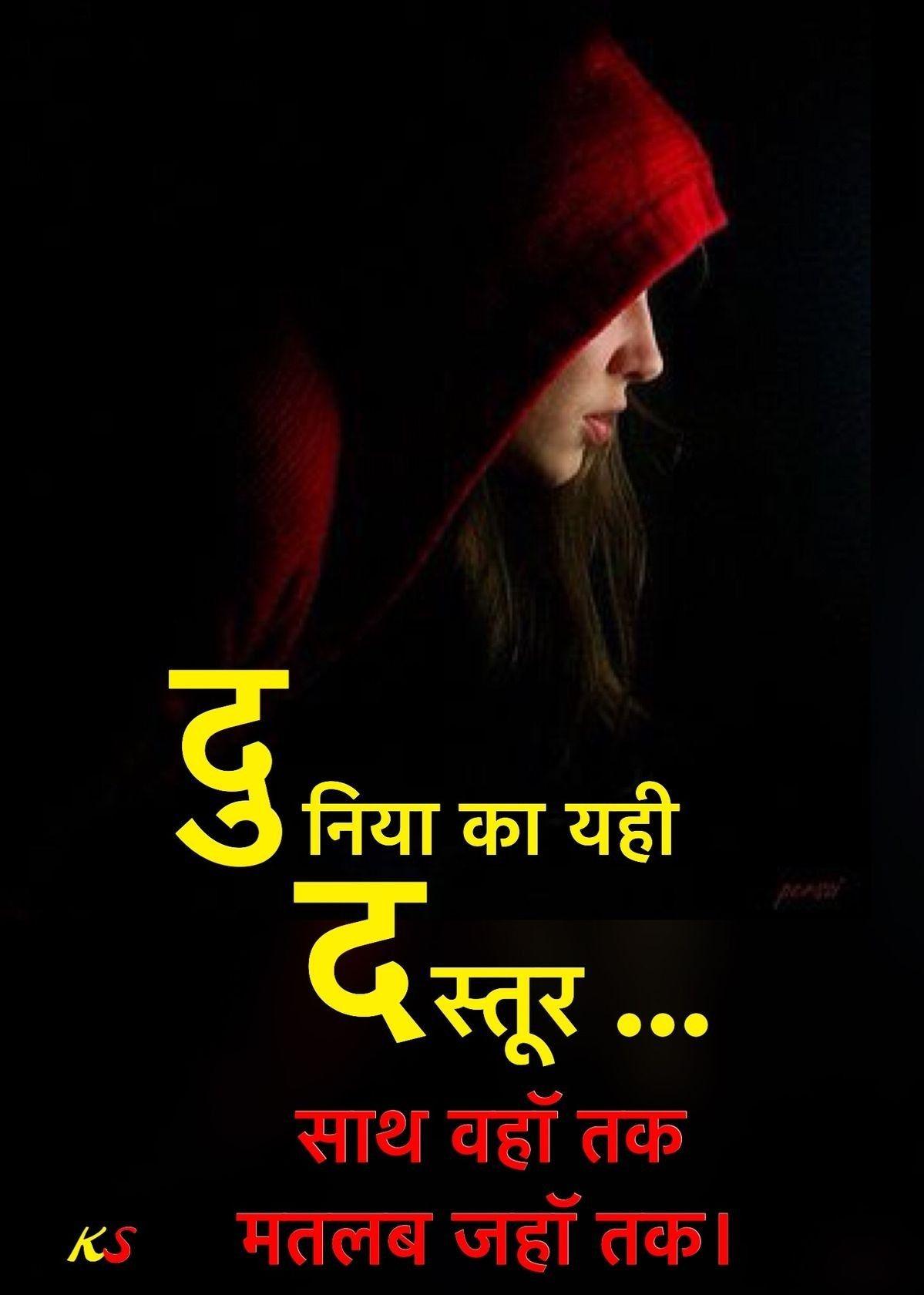 heartbroken WhatsApp status images free download