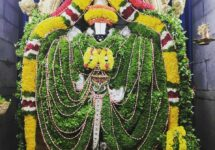 Lord Venkateswara Images HD Wallpaper Free Download