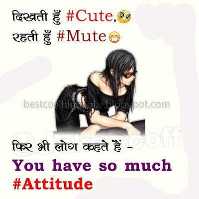 attitude dp for girlz WhatsApp
